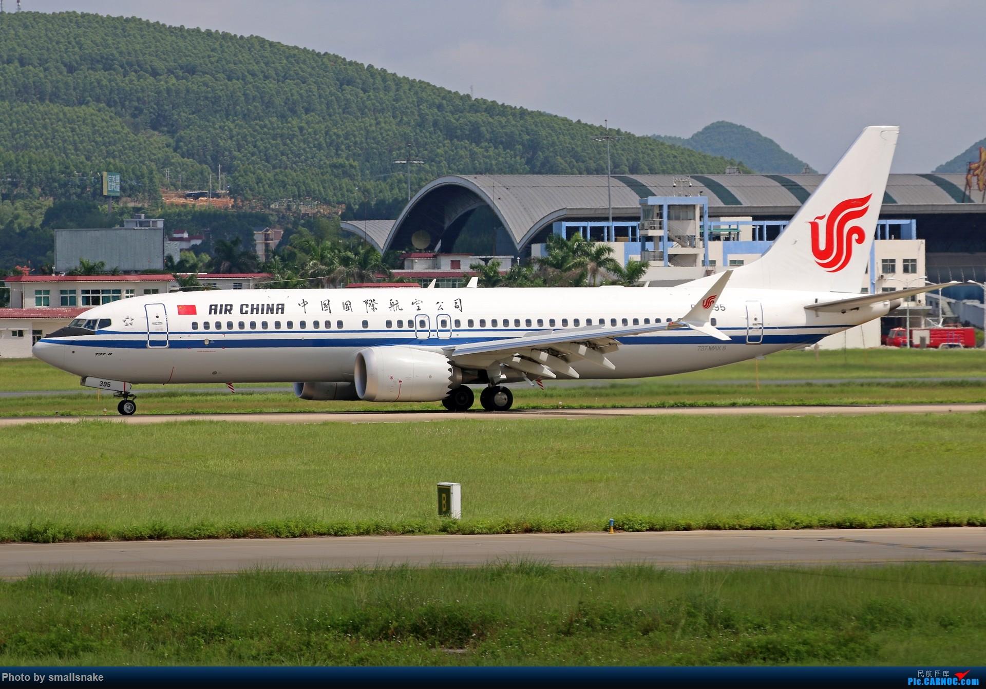 Re:[原创]近期NNG随摄...国航738MAX首航... BOEING 737MAX-8 B-1395 南宁吴圩国际机场
