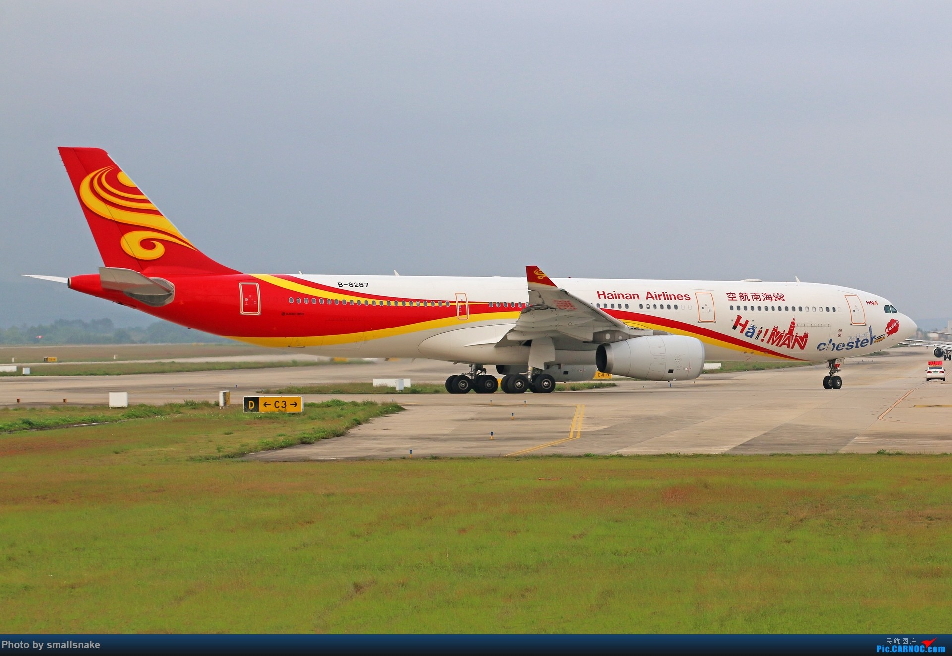 Re:[原创]近期NNG随摄...国航738MAX首航... AIRBUS A330-300 B-8287 中国南宁吴圩国际机场
