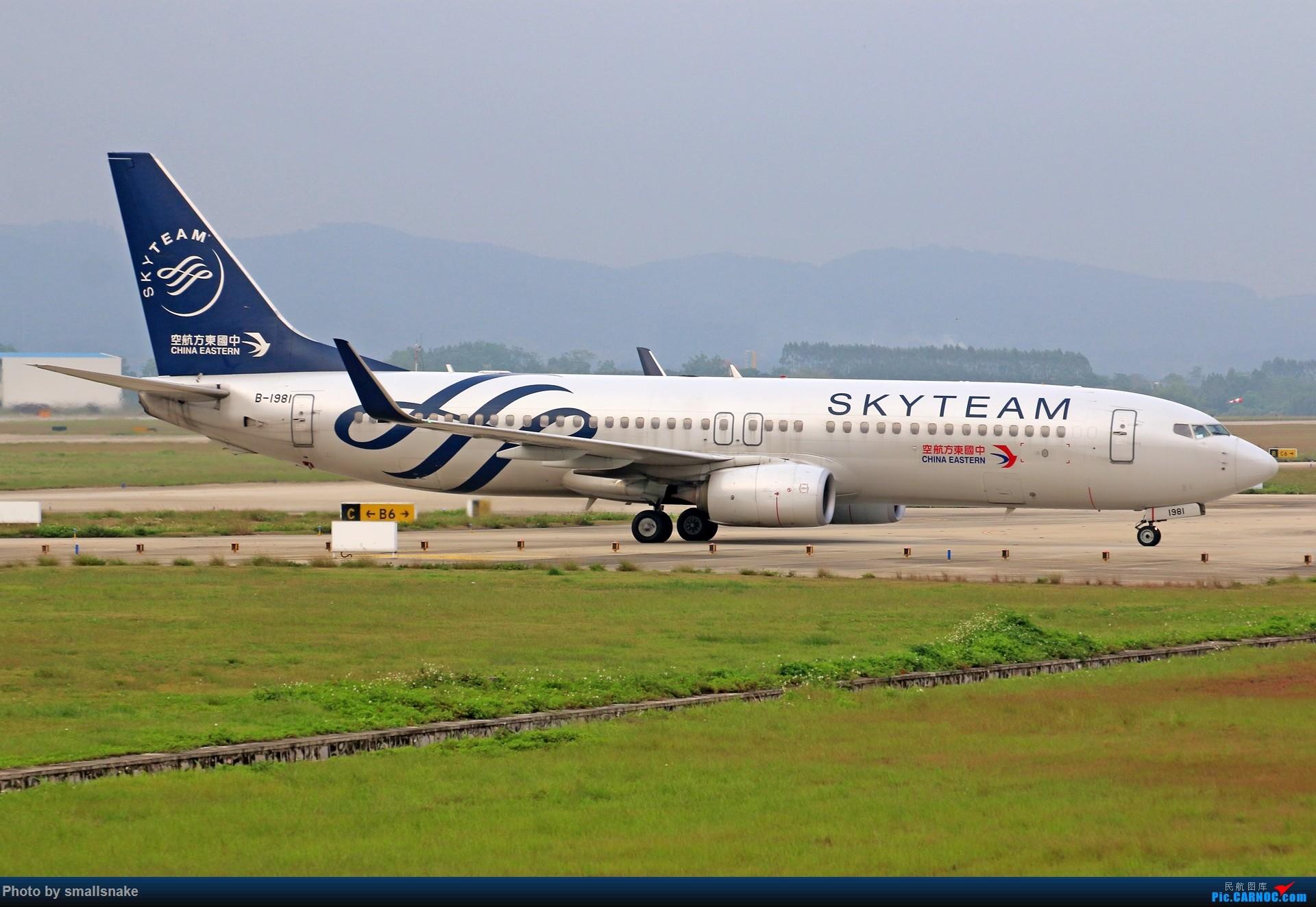 Re:[原创]近期NNG随摄...国航738MAX首航... BOEING 737-800 B-1981 中国南宁吴圩国际机场