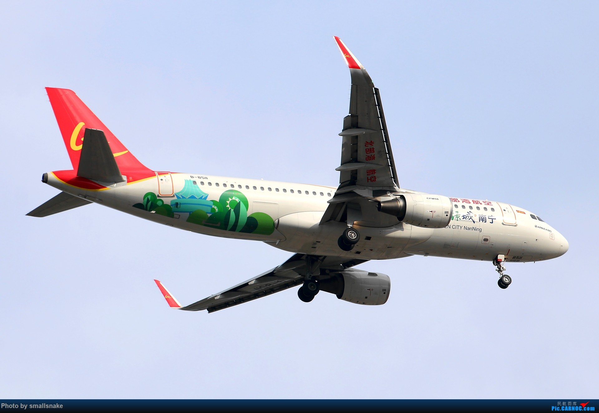 Re:[原创]近期NNG随摄...国航738MAX首航... AIRBUS A320-200 B-8511 中国南宁吴圩国际机场