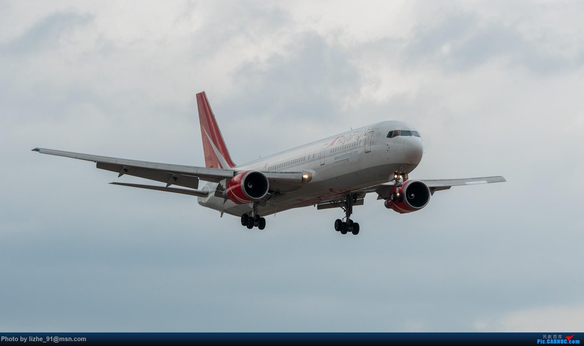 [原创]俄罗斯皇家航空贵阳直飞俄罗斯包机航班 BOEING 767-300 VP-BLC 中国贵阳龙洞堡国际机场