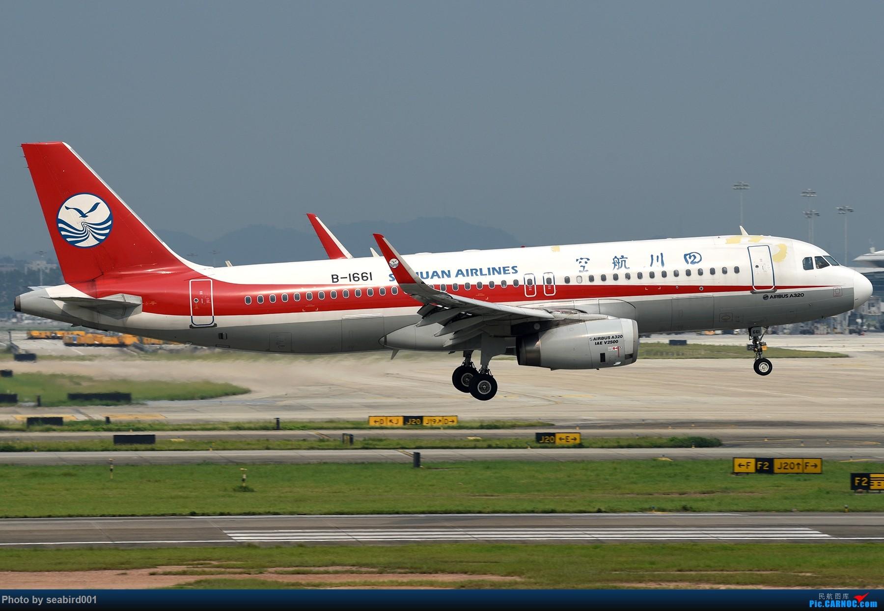 Re:[原创]广州白云拍飞机。 AIRBUS A320-200 B-1661 中国广州白云国际机场