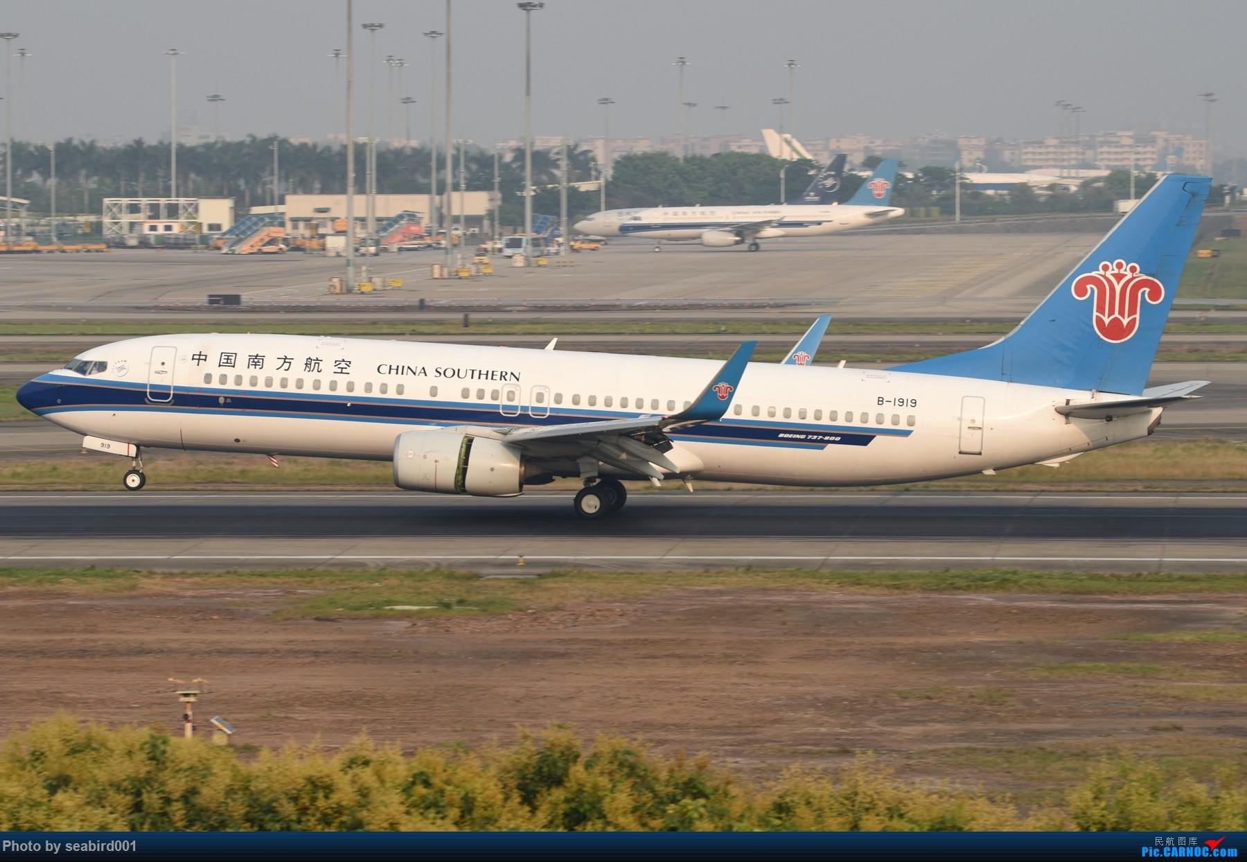 Re:[原创]广州白云拍飞机。 BOEING 737-800 B-1919 中国广州白云国际机场