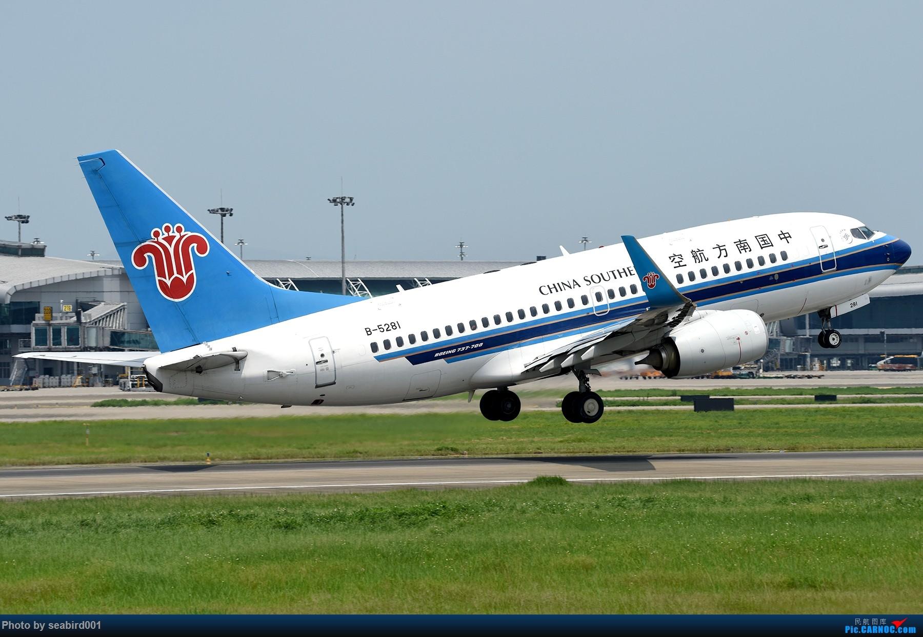 Re:[原创]广州白云拍飞机。 BOEING 737-700 B-5281 中国广州白云国际机场