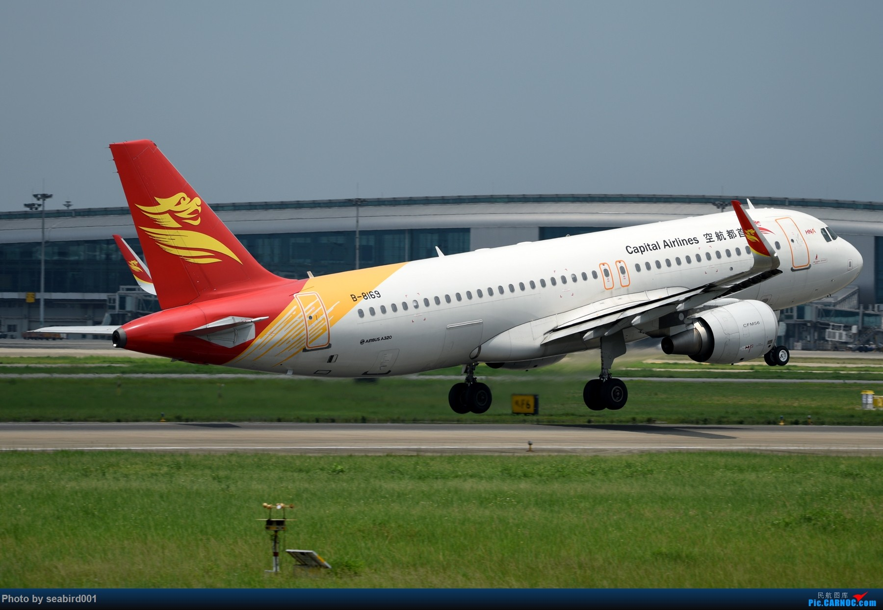 Re:[原创]广州白云拍飞机。 AIRBUS A320-200 B-8169 中国广州白云国际机场