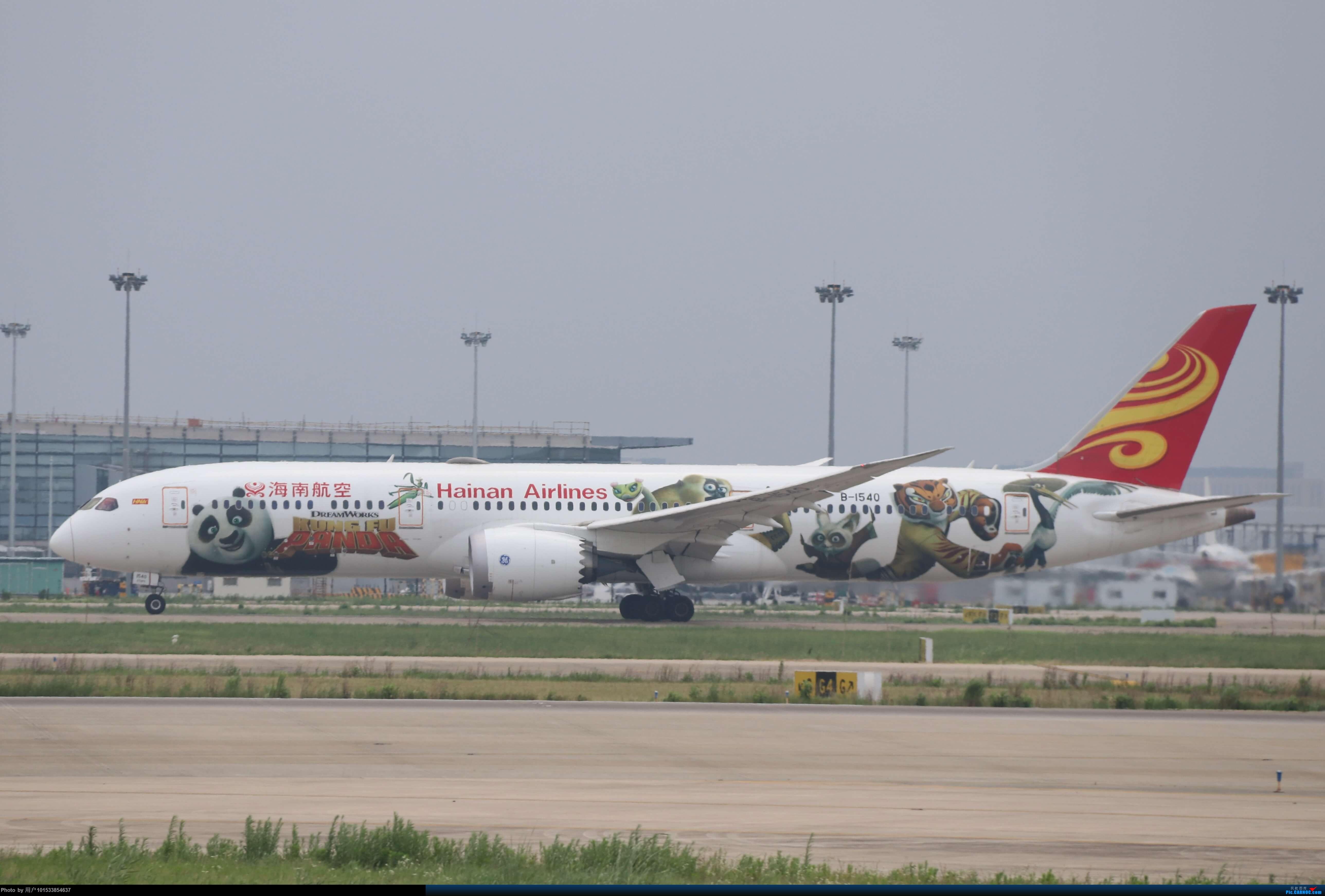 [原创]PVG拍机 BOEING 787-9 B-1540 中国上海浦东国际机场