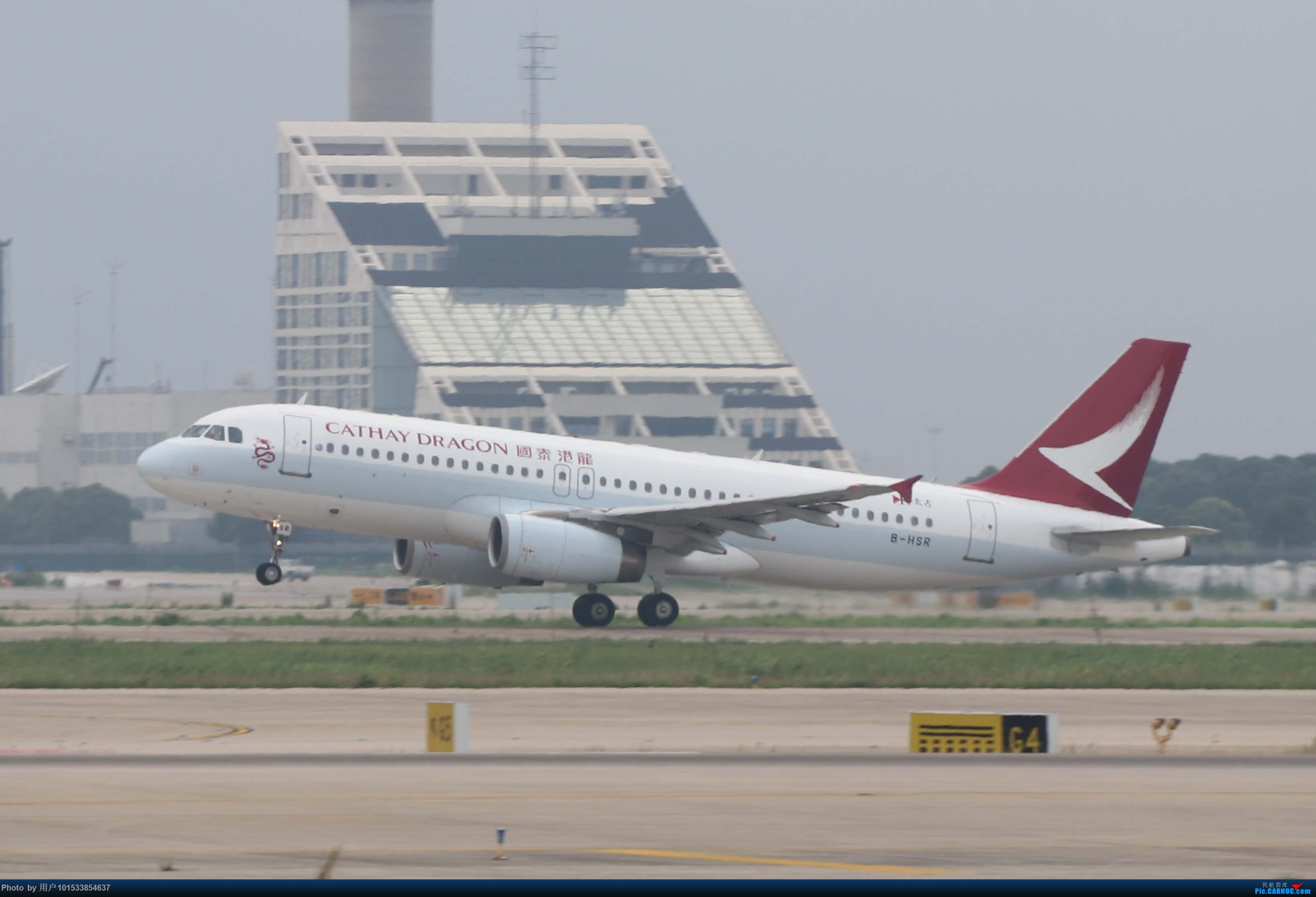 Re:[原创]PVG拍机 AIRBUS A320-200 B-HSR 中国上海浦东国际机场