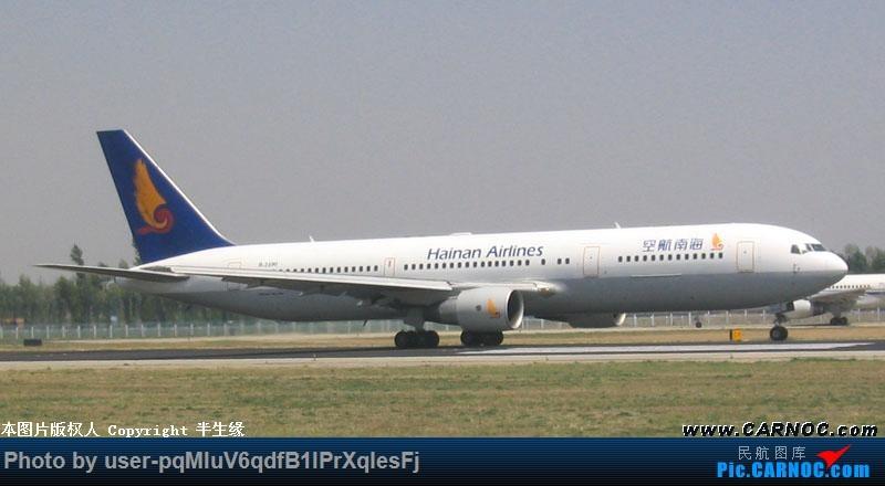 [讨论]海航767-300和全日空767-300的安全门不一样