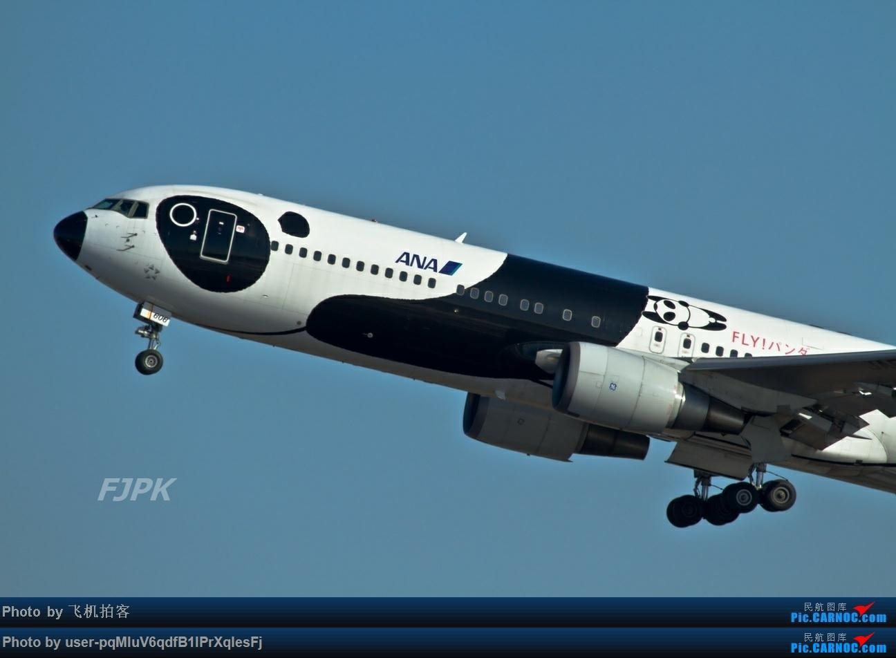 Re:[讨论]海航767-300和全日空767-300的安全门不一样