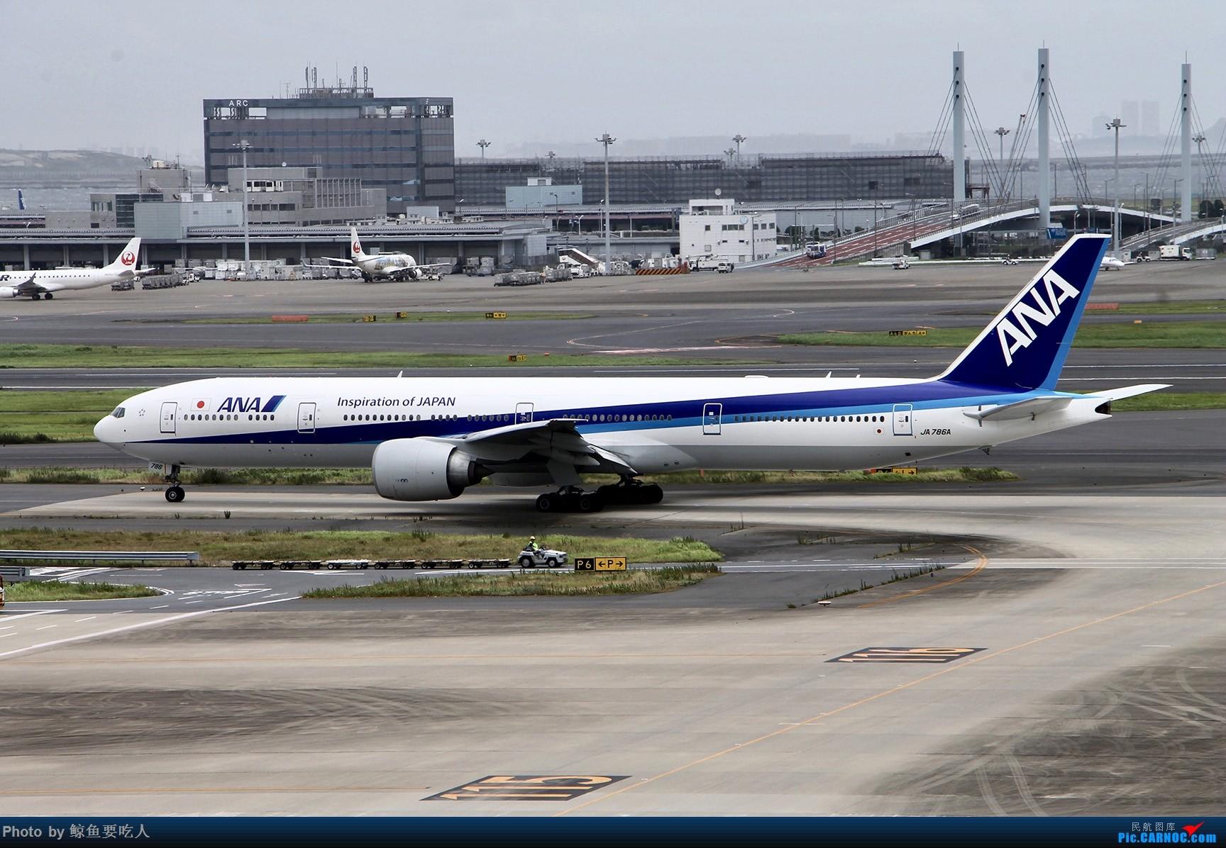 Re:梅雨季节的日本行:北海道+东京 6日自由行 南京--札幌--东京--上海虹桥 新千岁与羽田的拍机之旅 BOEING 777-300ER JA786A
