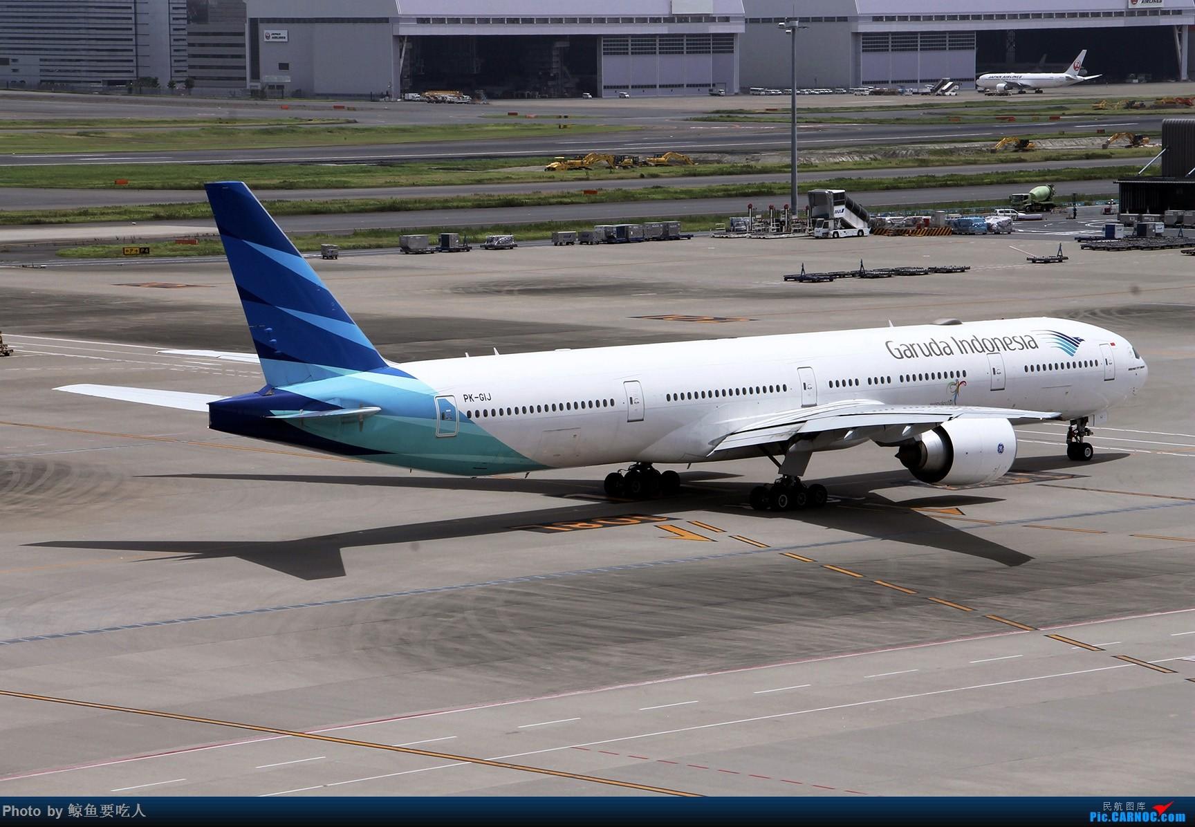 Re:[原创]梅雨季节的日本行:北海道+东京 6日自由行 南京--札幌--东京--上海虹桥 新千岁与羽田的拍机之旅 BOEING 777-300ER PK-GIJ 东京羽田国际机场