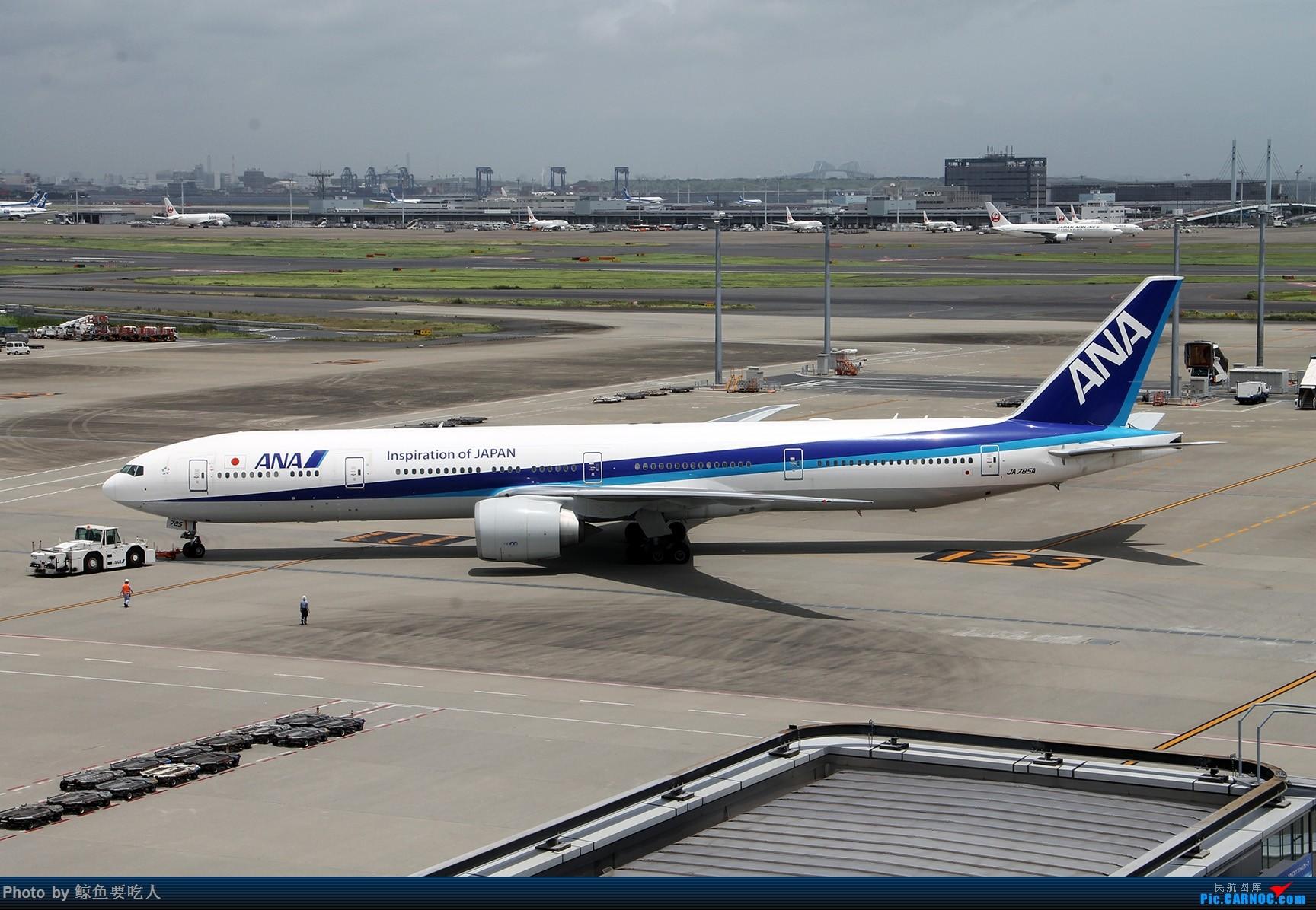 Re:[原创]梅雨季节的日本行:北海道+东京 6日自由行 南京--札幌--东京--上海虹桥 新千岁与羽田的拍机之旅 BOEING 777-300ER JA785A 东京羽田国际机场