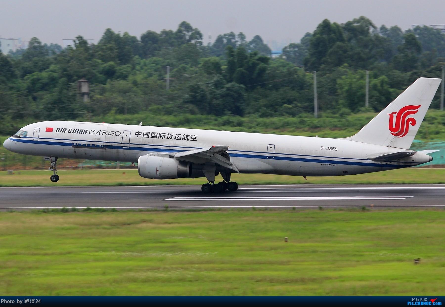 [原创]【多图党】7.6CTU日常拍机 BOEING 757-200 B-2855 中国成都双流国际机场
