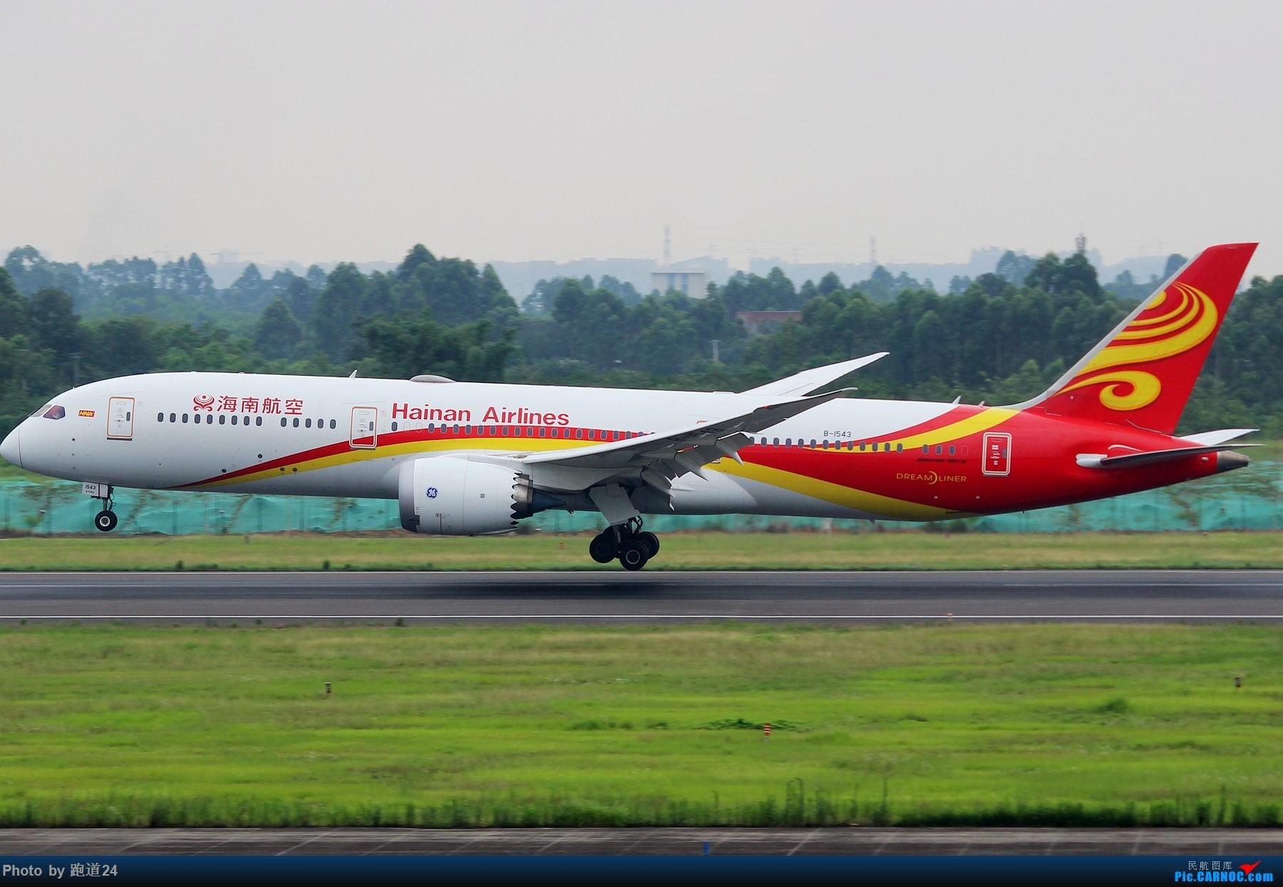 Re:[原创]【多图党】7.6CTU日常拍机 BOEING 787-9 B-1543 中国成都双流国际机场