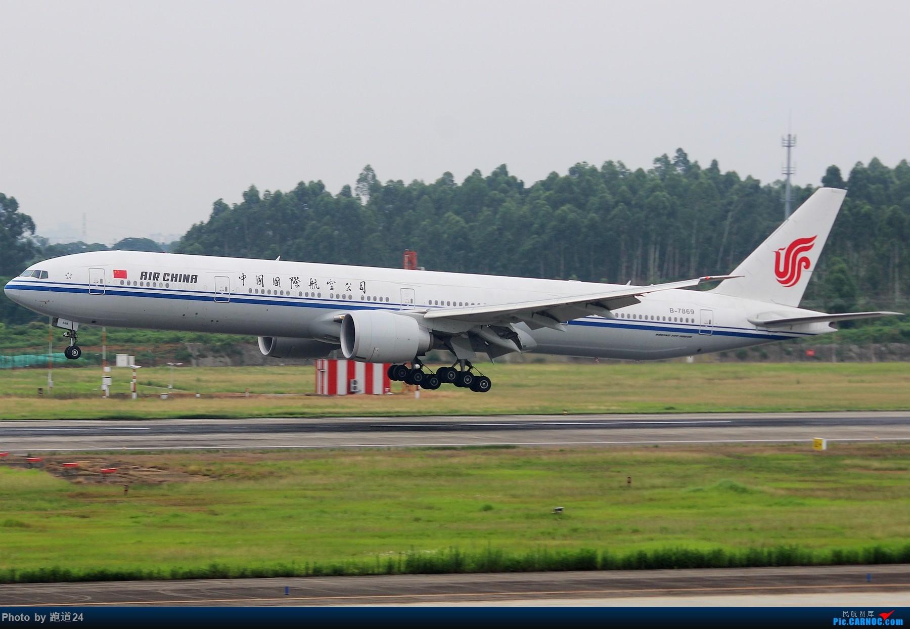 Re:[原创]【多图党】7.6CTU日常拍机 BOEING 777-300ER B-7869 中国成都双流国际机场