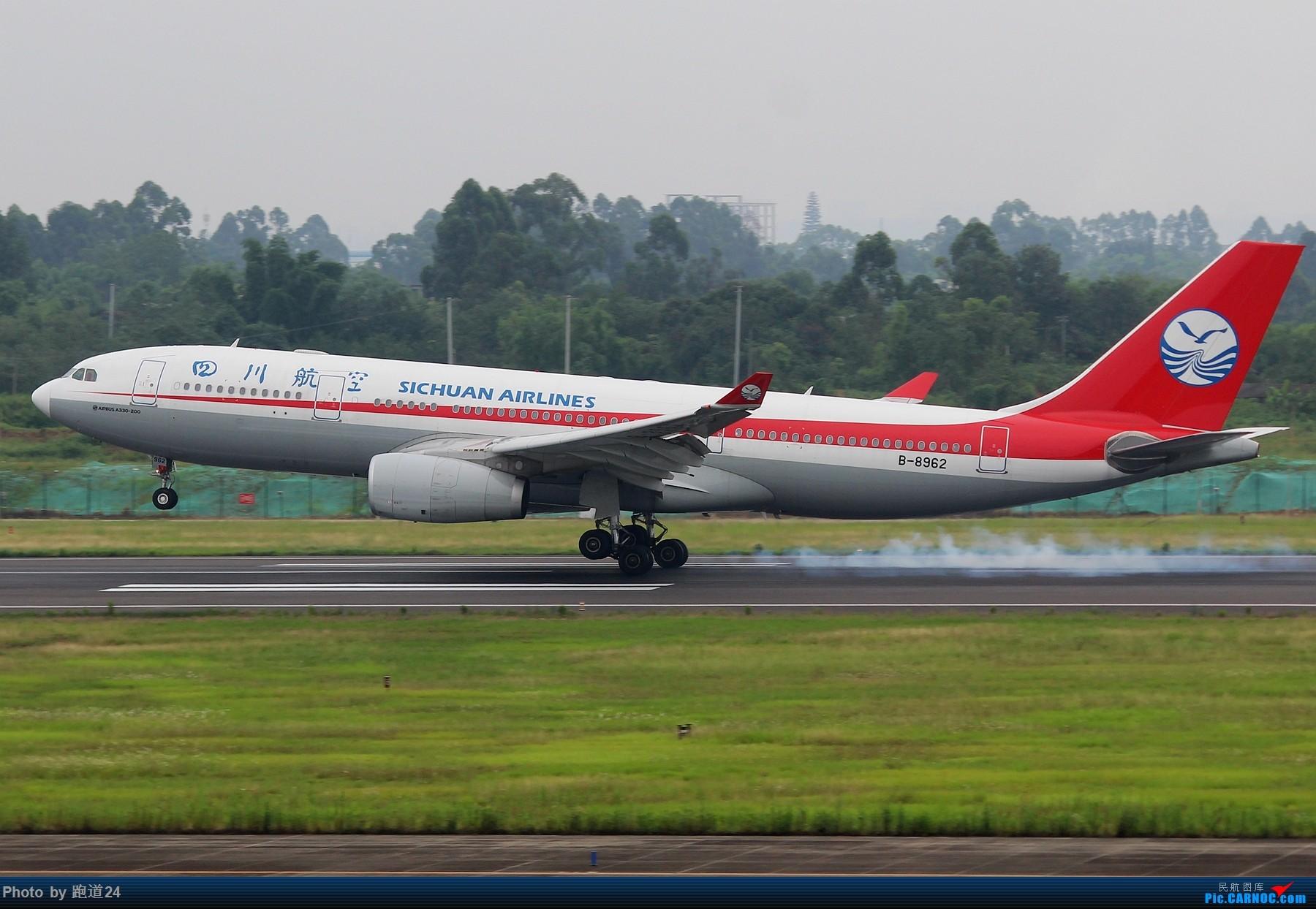 Re:[原创]【多图党】7.6CTU日常拍机 AIRBUS A330-200 B-8962 中国成都双流国际机场