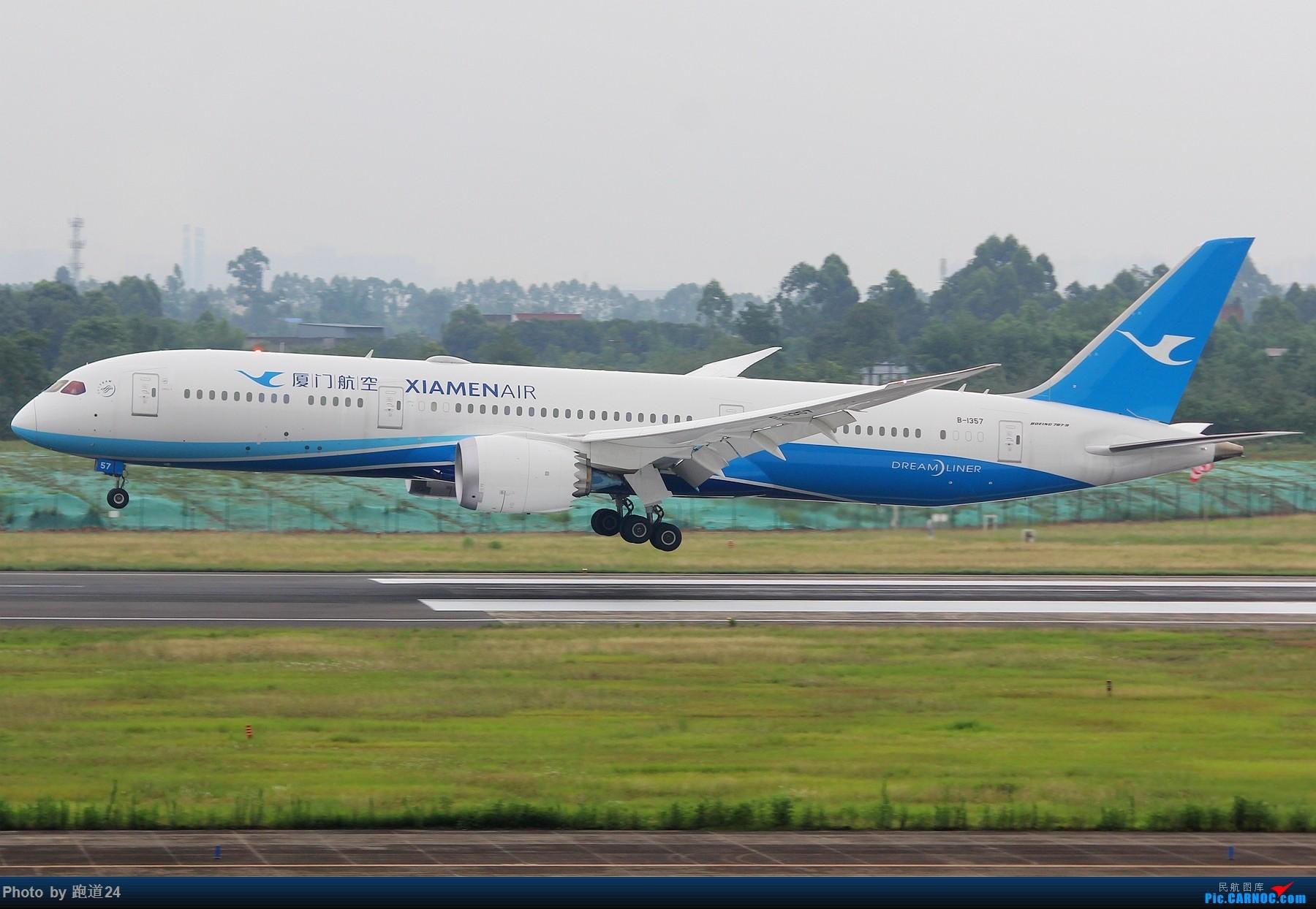 Re:[原创]【多图党】7.6CTU日常拍机 BOEING 787-9 B-1357 中国成都双流国际机场