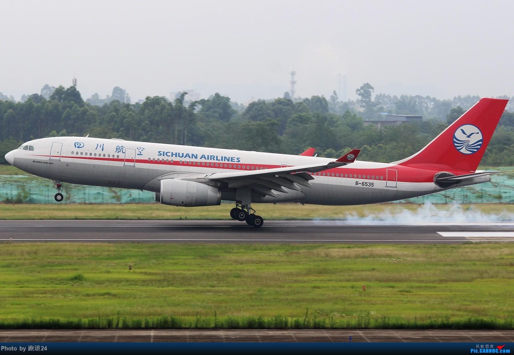Re:[原创]【多图党】7.6CTU日常拍机 AIRBUS A330-200 B-6535 中国成都双流国际机场