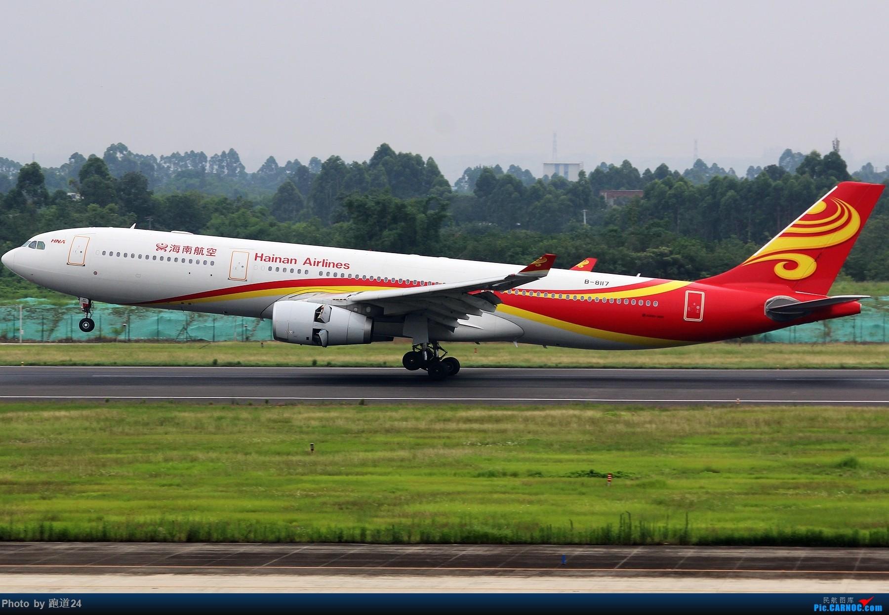 Re:[原创]【多图党】7.6CTU日常拍机 AIRBUS A330-300 B-8117 中国成都双流国际机场