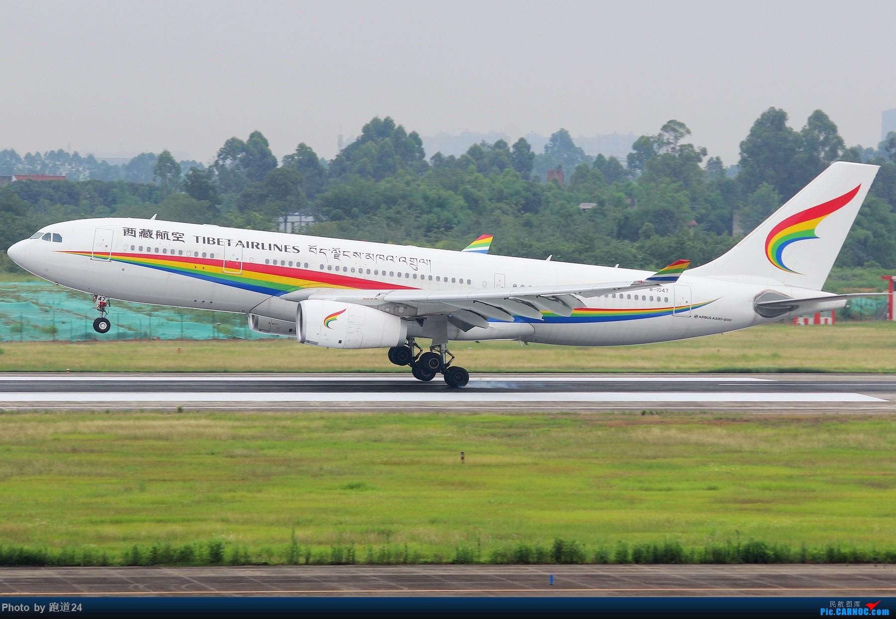 Re:[原创]【多图党】7.6CTU日常拍机 AIRBUS A330-200 B-1047 中国成都双流国际机场