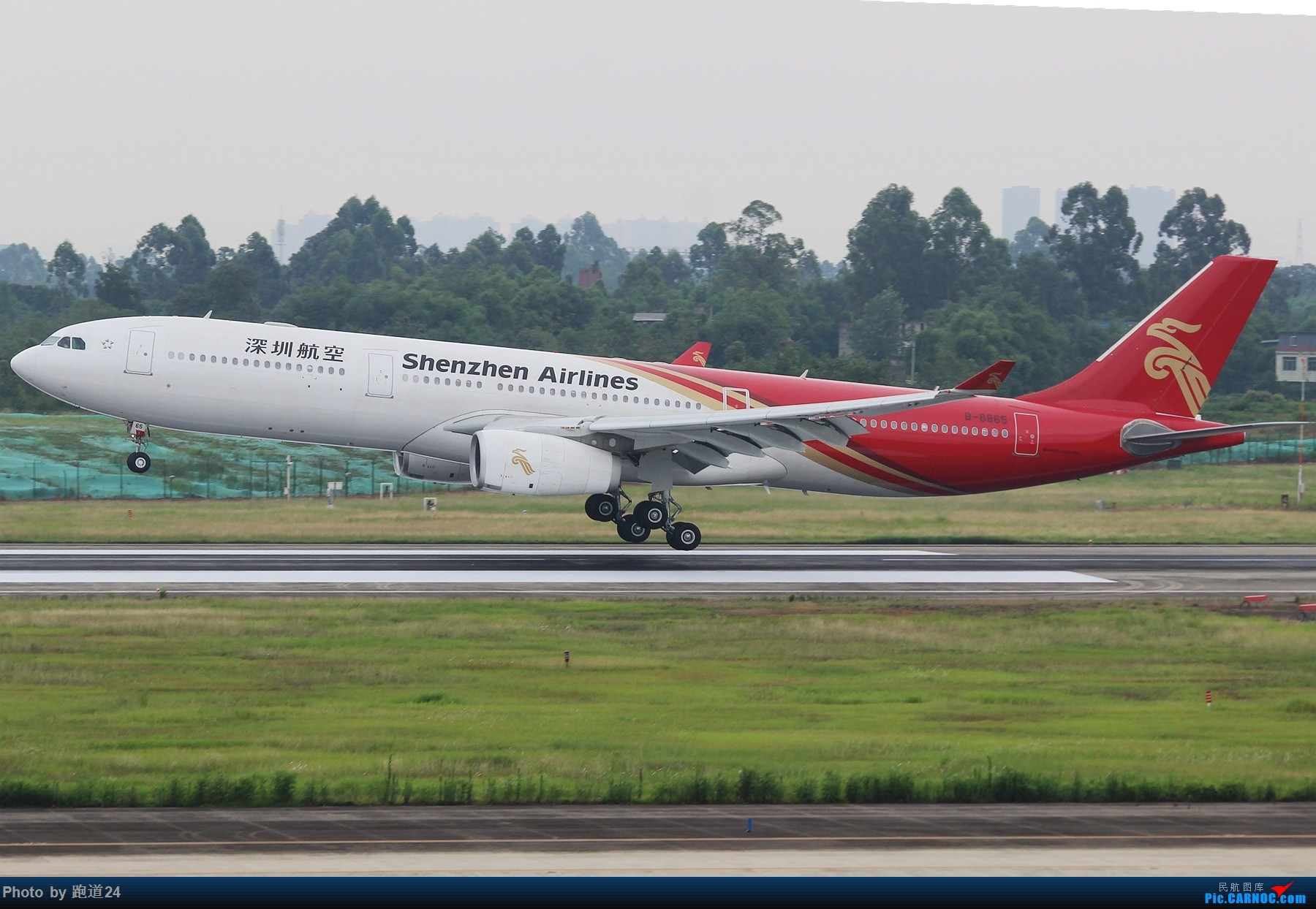 Re:[原创]【多图党】7.6CTU日常拍机 AIRBUS A330-300 B-8865 中国成都双流国际机场