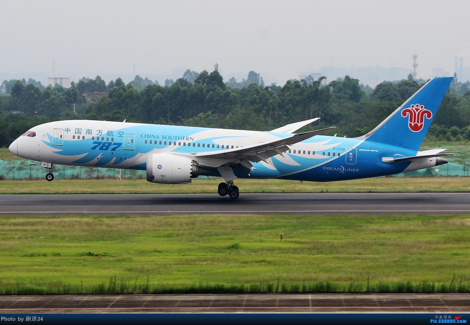 Re:【多图党】7.6CTU日常拍机 BOEING 787-8 B-2725 中国成都双流国际机场