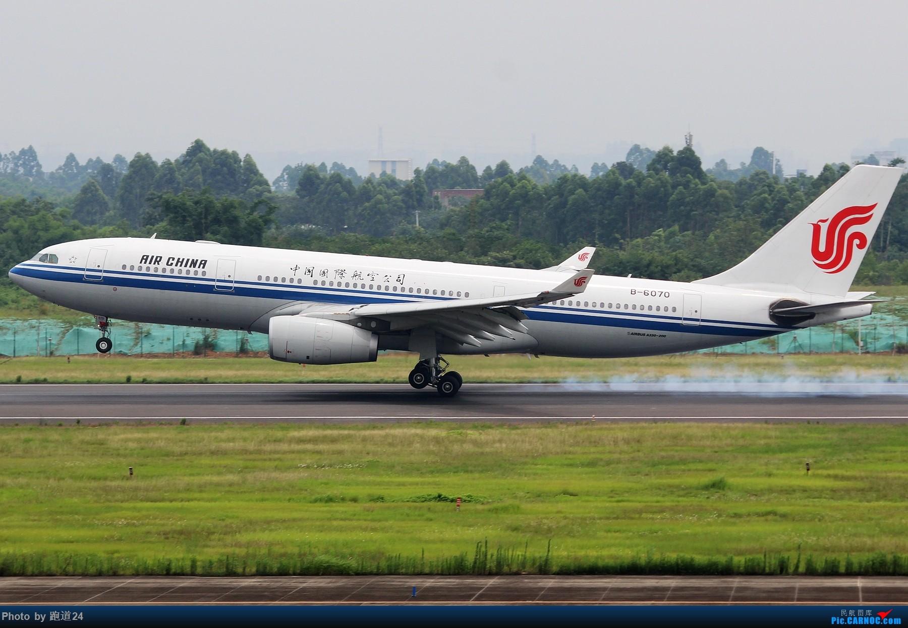 Re:[原创]【多图党】7.6CTU日常拍机 AIRBUS A330-200 B-6070 中国成都双流国际机场