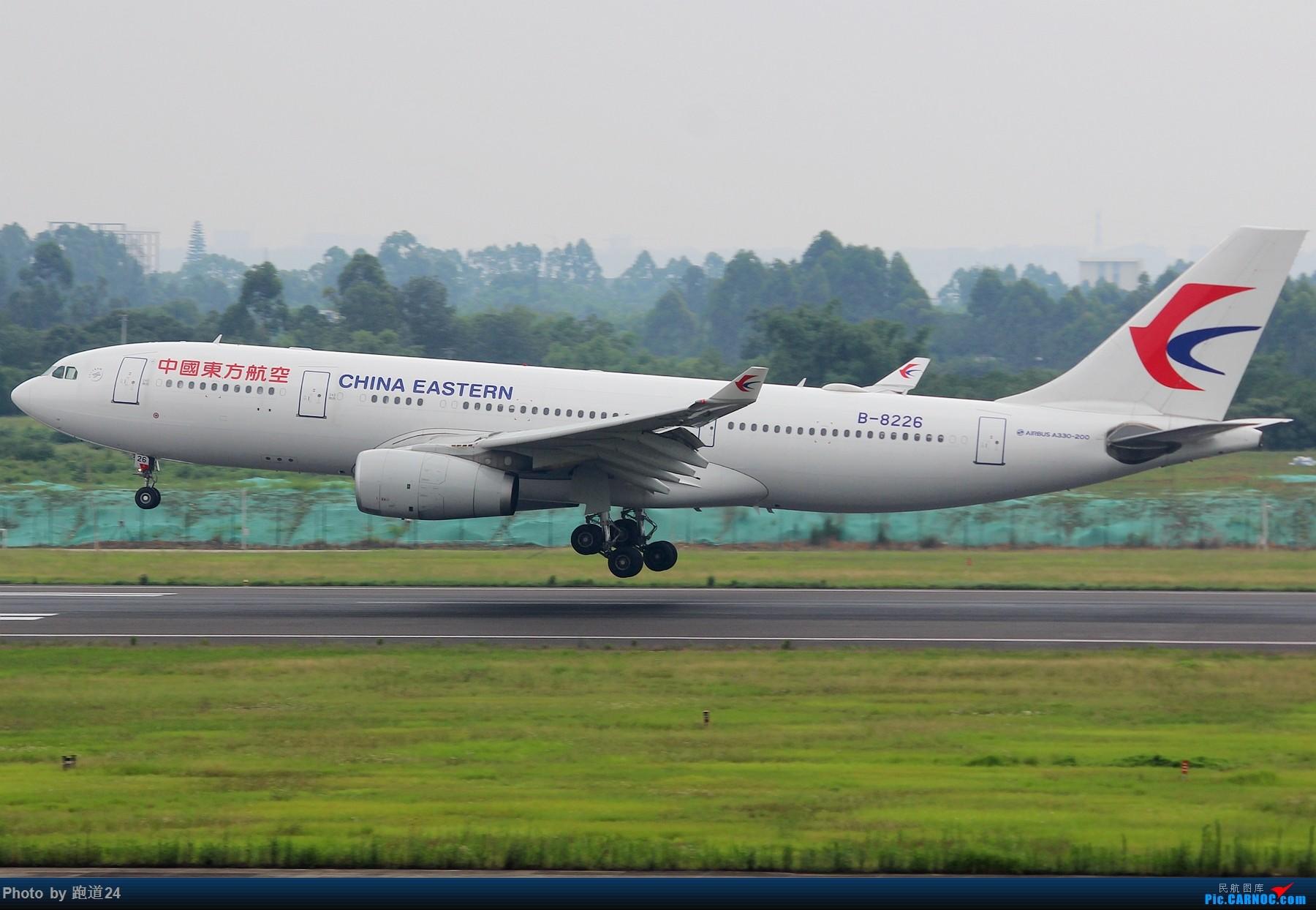 Re:[原创]【多图党】7.6CTU日常拍机 AIRBUS A330-200 B-8226 中国成都双流国际机场