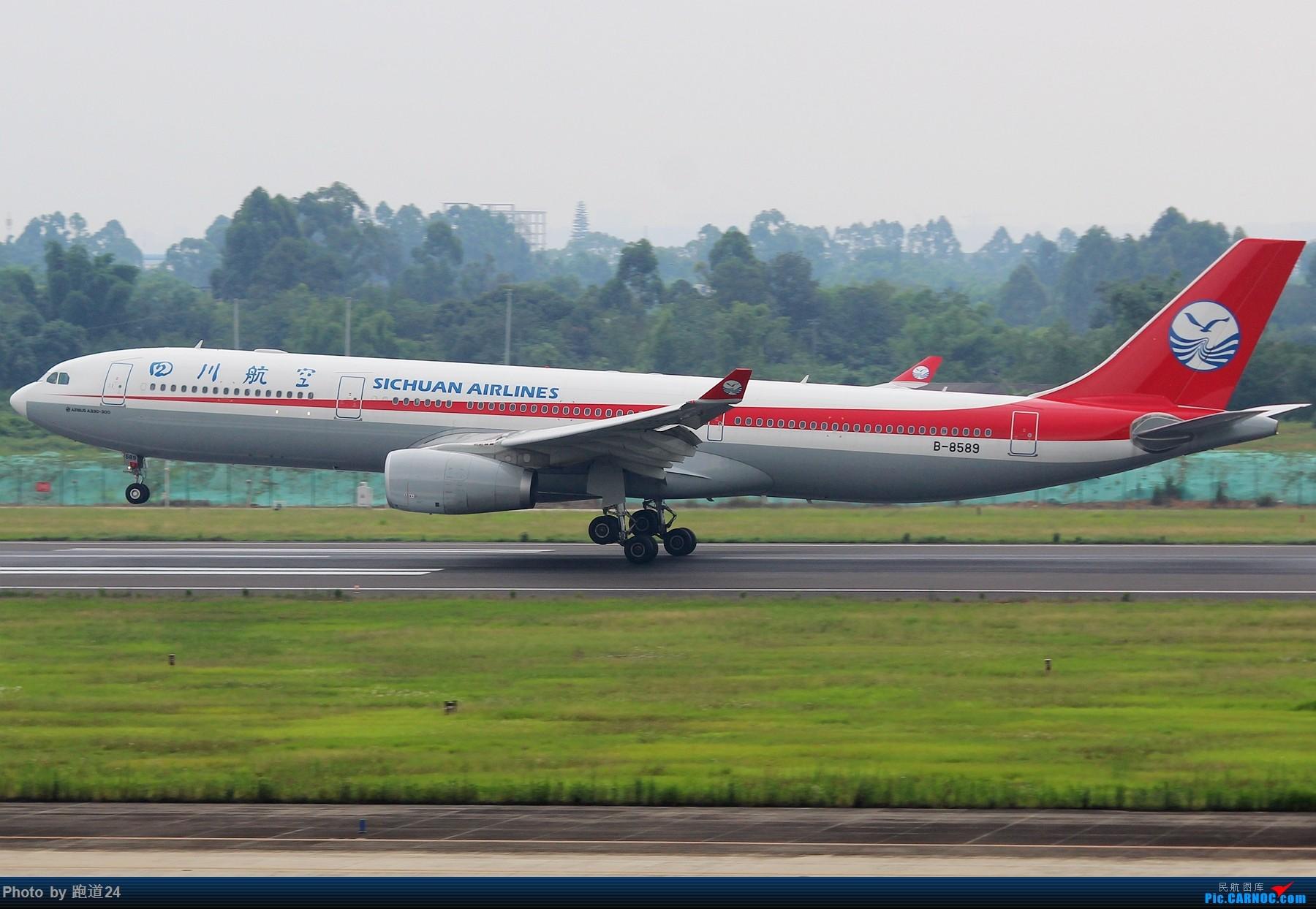 Re:[原创]【多图党】7.6CTU日常拍机 AIRBUS A330-300 B-8589 中国成都双流国际机场