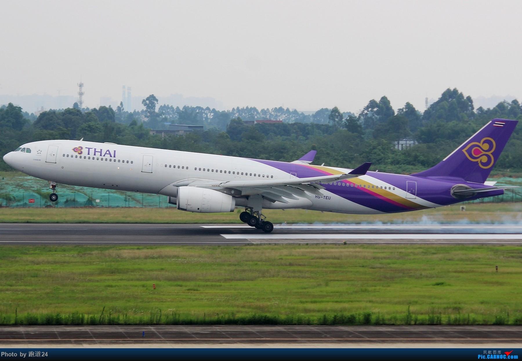 Re:[原创]【多图党】7.6CTU日常拍机 AIRBUS A330-300 HS-TEU 中国成都双流国际机场
