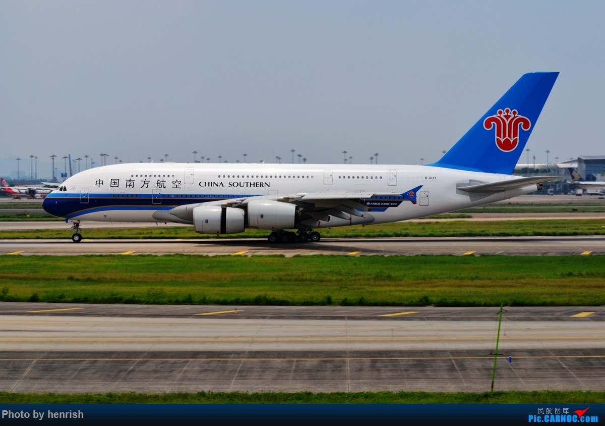 Re:[原创]【肥威的CAN】7月5日,东跑常规货随手拍!【 广东青少年拍机小队】【广州,你好!】 AIRBUS A380 B-6137 中国广州白云国际机场