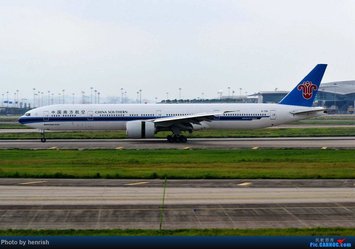 Re:[原创]【肥威的CAN】7月5日,东跑常规货随手拍!【 广东青少年拍机小队】【广州,你好!】 BOEING 777-300ER B-7185 中国广州白云国际机场