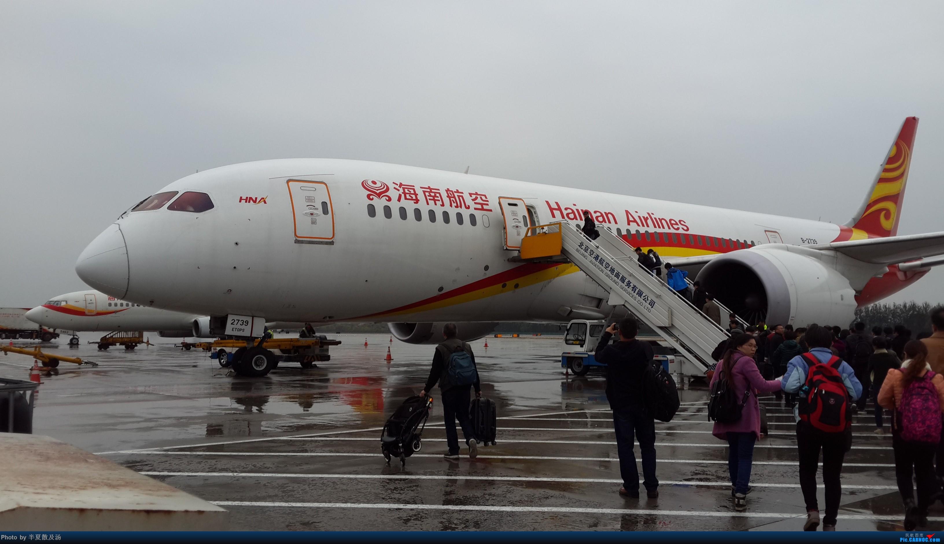 Re:A380主轮降温作业,道格拉斯抱轮车,747、330,多图 BOEING 787-8 B-2739 中国北京首都国际机场