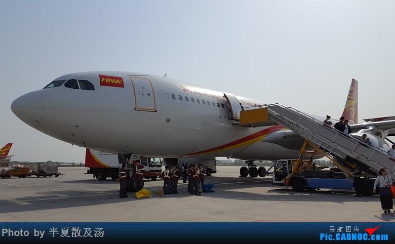 Re:[原创]A380主轮降温作业,道格拉斯抱轮车,747、330,多图 AIRBUS A330-200 B-5963 中国北京首都国际机场