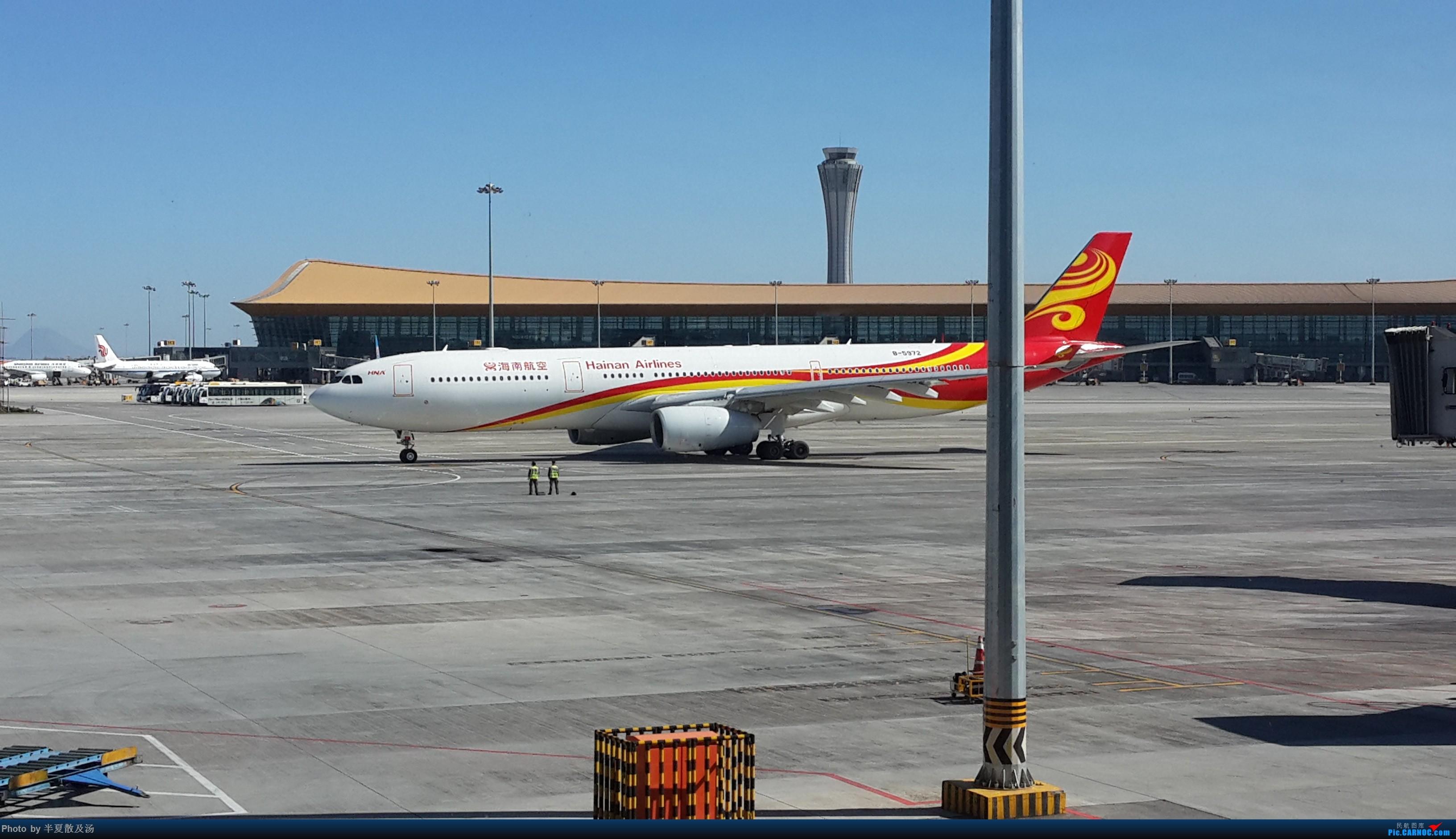 Re:[原创]A380主轮降温作业,道格拉斯抱轮车,747、330,多图 AIRBUS A330-300 B-5972 中国昆明长水国际机场