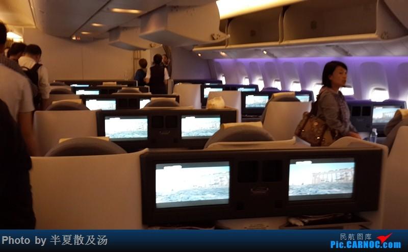 Re:A380主轮降温作业,道格拉斯抱轮车,747、330,多图 BOEING 777-300ER B-2032 中国上海虹桥国际机场