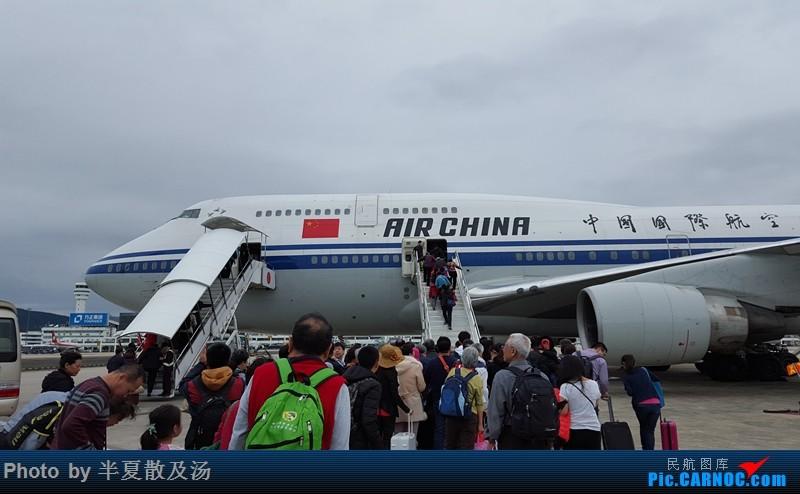 Re:[原创]A380主轮降温作业,道格拉斯抱轮车,747、330,多图 BOEING 747-400 B-2445 中国三亚凤凰国际机场