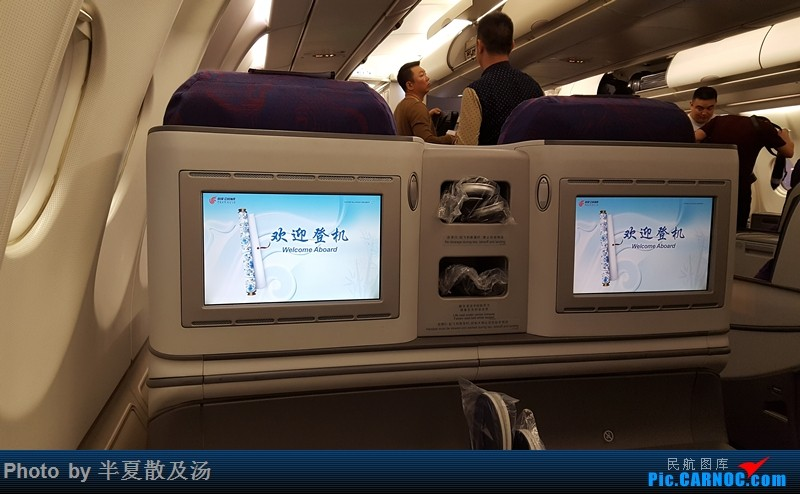 Re:A380主轮降温作业,道格拉斯抱轮车,747、330,多图 AIRBUS A330-300 B-5957 中国北京首都国际机场