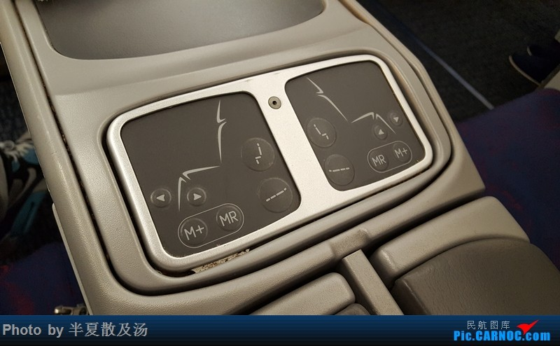 Re:[原创]A380主轮降温作业,道格拉斯抱轮车,747、330,多图 AIRBUS A330-300 B-5957 中国北京首都国际机场