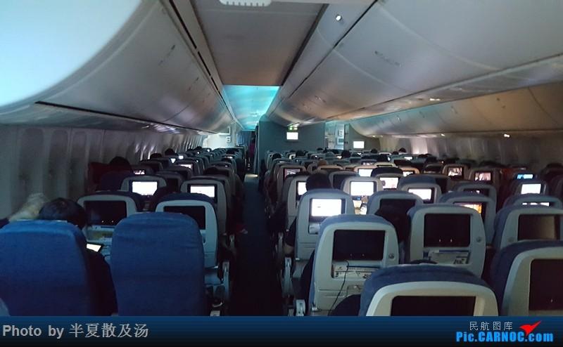 Re:[原创]A380主轮降温作业,道格拉斯抱轮车,747、330,多图 BOEING 747-8I B-2486 美国旧金山机场