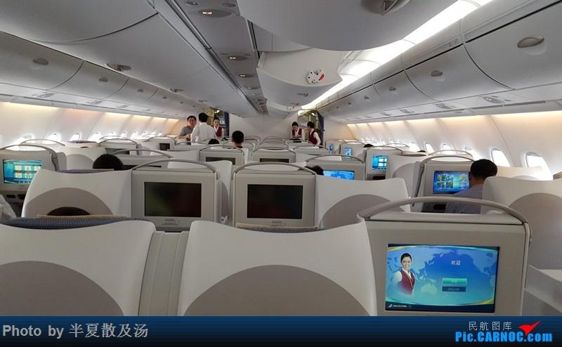 Re:[原创]A380主轮降温作业,道格拉斯抱轮车,747、330,多图 AIRBUS A380 B-6139 中国广州白云国际机场
