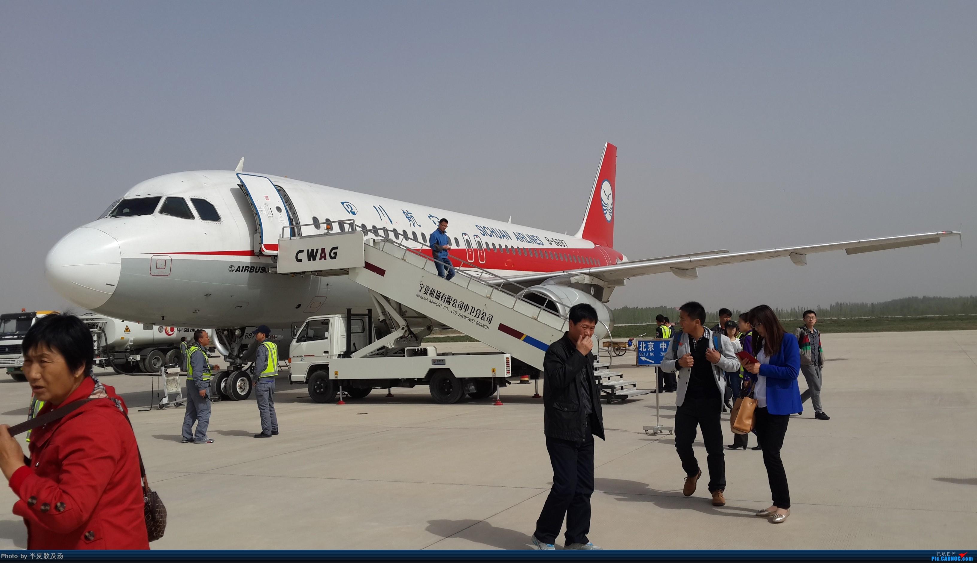 Re:[原创]A380主轮降温作业,道格拉斯抱轮车,747、330,多图 AIRBUS A320-200 B-6697 中国中卫沙坡头机场