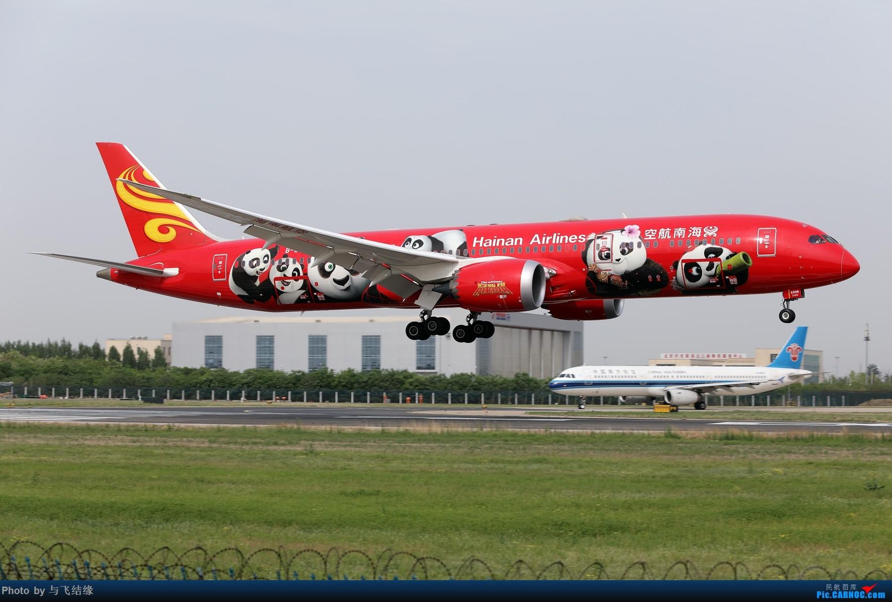 """[原创]""""花里胡哨""""的一组彩绘机! BOEING 787-9 B-6998 中国北京首都国际机场"""