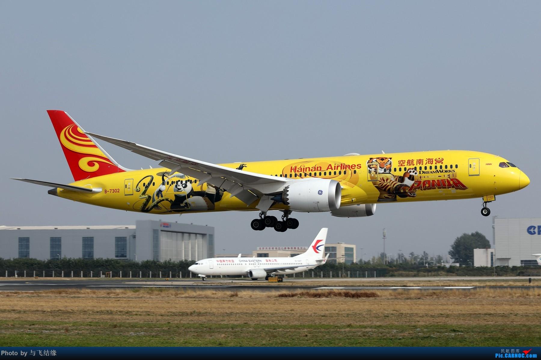 """Re:[原创]""""花里胡哨""""的一组彩绘机! BOEING 787-9 B-7302 中国北京首都国际机场"""