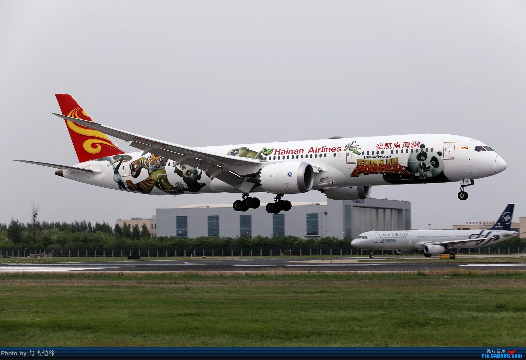 """Re:[原创]""""花里胡哨""""的一组彩绘机! BOEING 787-9 B-1540 中国北京首都国际机场"""