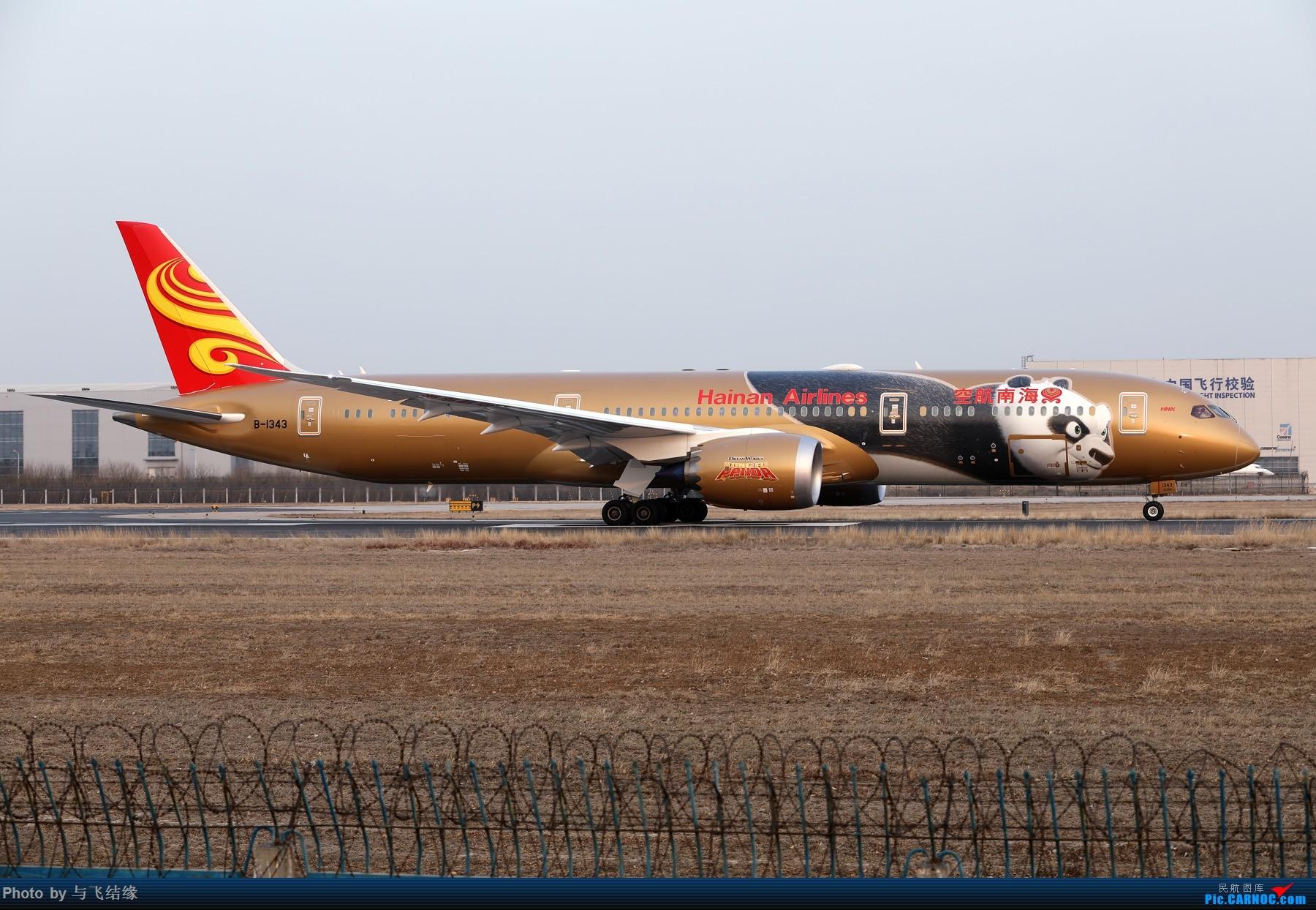 """Re:[原创]""""花里胡哨""""的一组彩绘机! BOEING 787-9 B-1343 中国北京首都国际机场"""