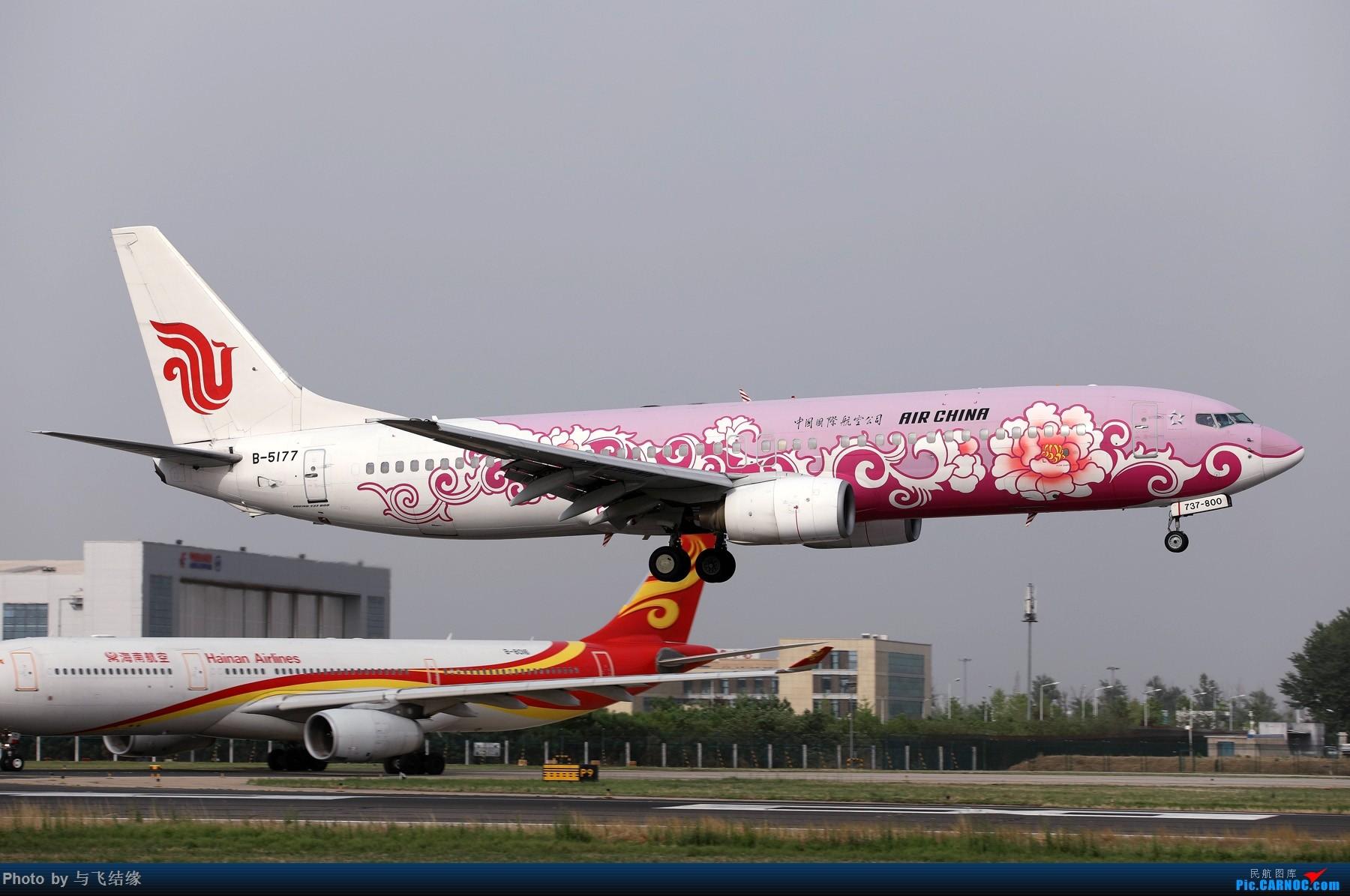"""Re:[原创]""""花里胡哨""""的一组彩绘机! BOEING 737-800 B-5177 中国北京首都国际机场"""