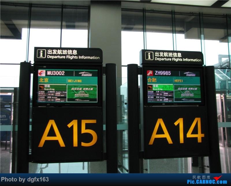 Re:[原创]【dgfx163的游记(23)】南方航空 A380-800 CZ3099广州CAN 北京Pek首次乘坐380;迪拜联程第二段