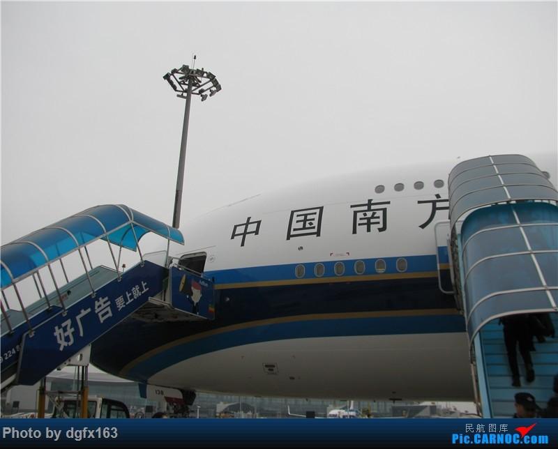 Re:[原创]【dgfx163的游记(23)】南方航空 A380-800 CZ3099广州CAN 北京Pek首次乘坐380;迪拜联程第二段 AIRBUS A380 B-6138 中国广州白云国际机场