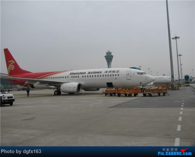 Re:[原创]【dgfx163的游记(23)】南方航空 A380-800 CZ3099广州CAN 北京Pek首次乘坐380;迪拜联程第二段 BOEING 737-800 B-5357 中国广州白云国际机场